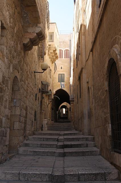 סיור וירטולי בסמטאות ירושלים ליום העצמאות play with lilach