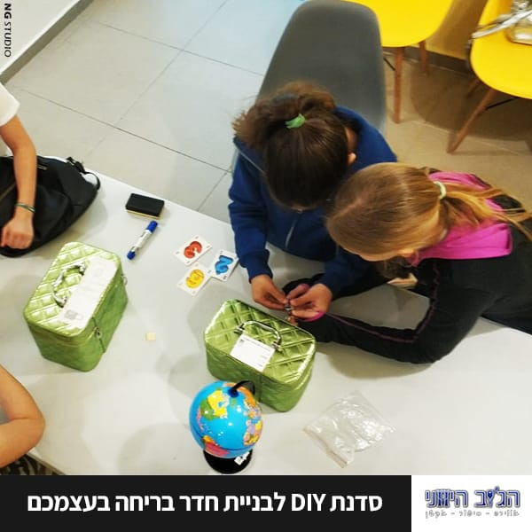 סדנת הכנת חדר בריחה DIY לילדים play with lilach