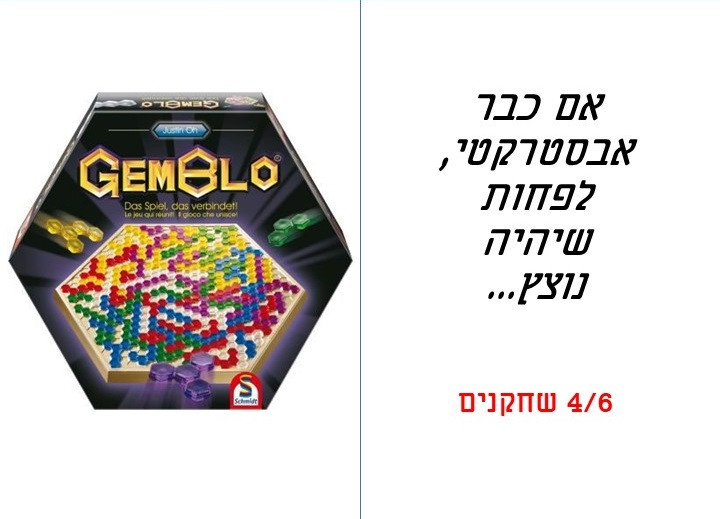gemblo game tabletop day play with lilach