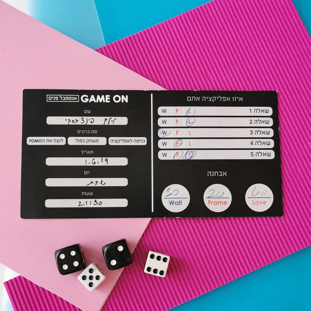 GAME ON אנסמבל פנים מופע משחק play with lilach