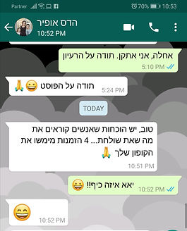 WhatsApp Image 2019-07-22 at 11.27.34 PM