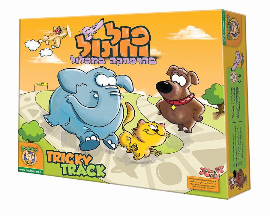 פיל וחתול בהרפתקה במסלול משחק לוח לילדים צעירים play with lilach