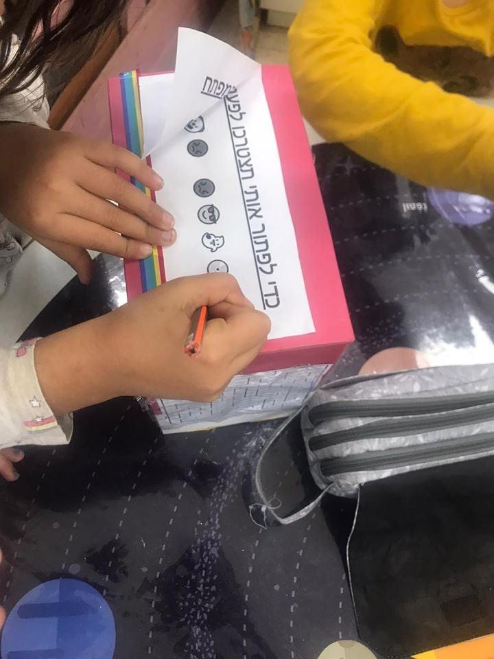 קופסת חידות בבית ספר לילדים בכיתה play with lilach