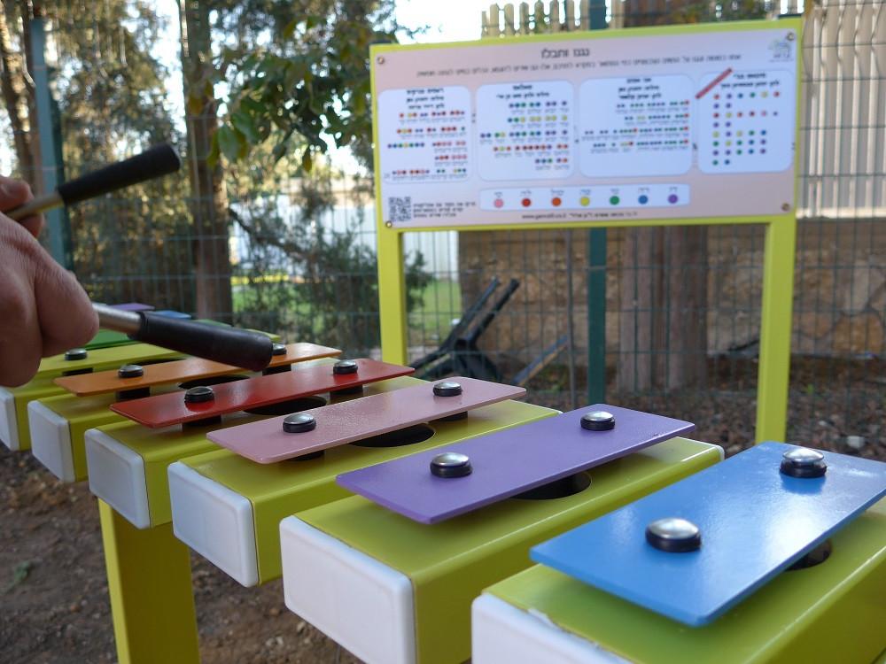 כלי נגינה במתחם הבורסה רמת גן play with lilach
