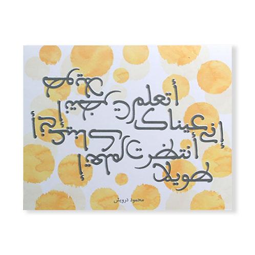 Atalam Card