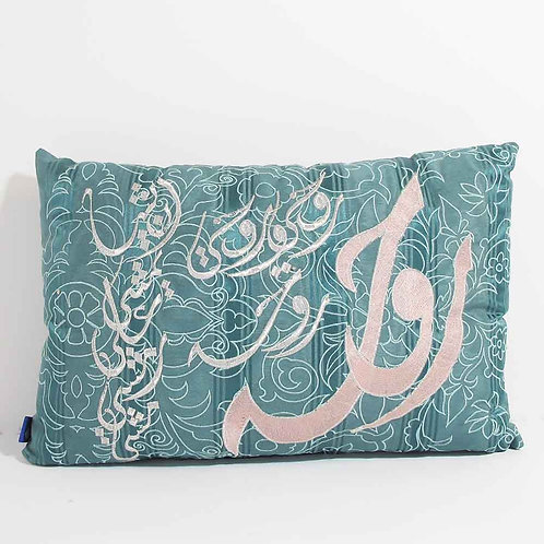 Embroidered Cushion with Qoutes