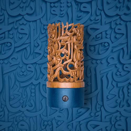 Poems cylinder
