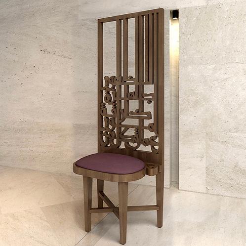 Amaq Long Chair