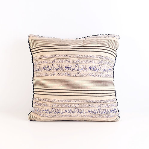 Blue Arabic Words Pillow