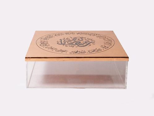 Box Ramadan Copper