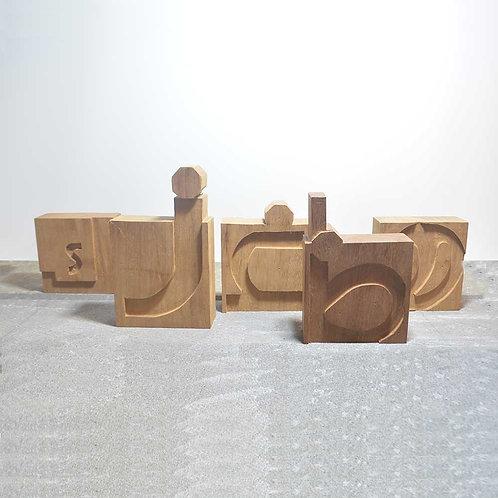 Arabic Letter Wood