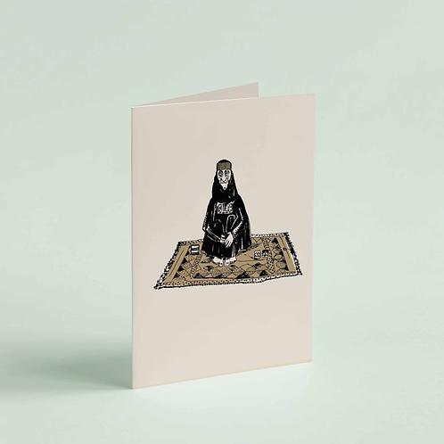 Hajjeh Greeting Card