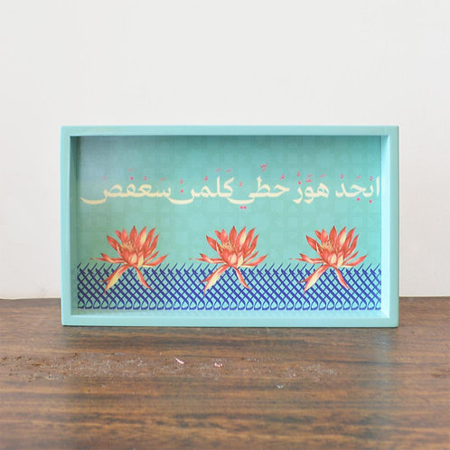 Printed Wooden Tray - Small