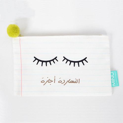 El Naharda Agaza Bag - Small