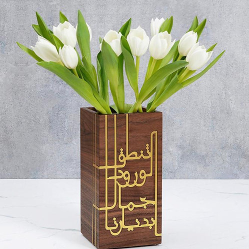 Diyar Vase