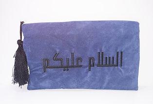 Alsalam Bag