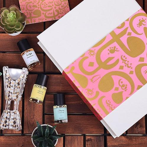 Mabkhara Gift Box