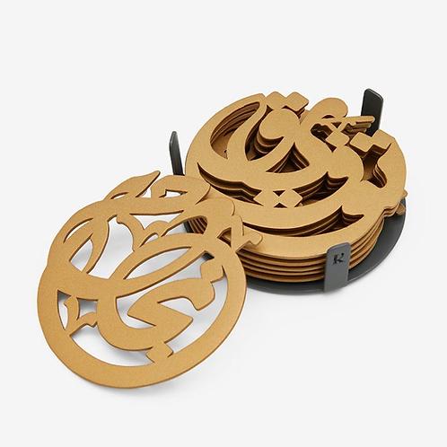 Tawfiq Coasters