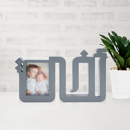 Akhi Photo Frame (blue gray)