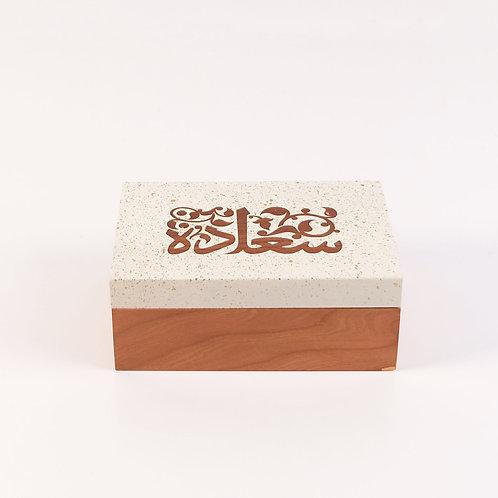 Saada Box