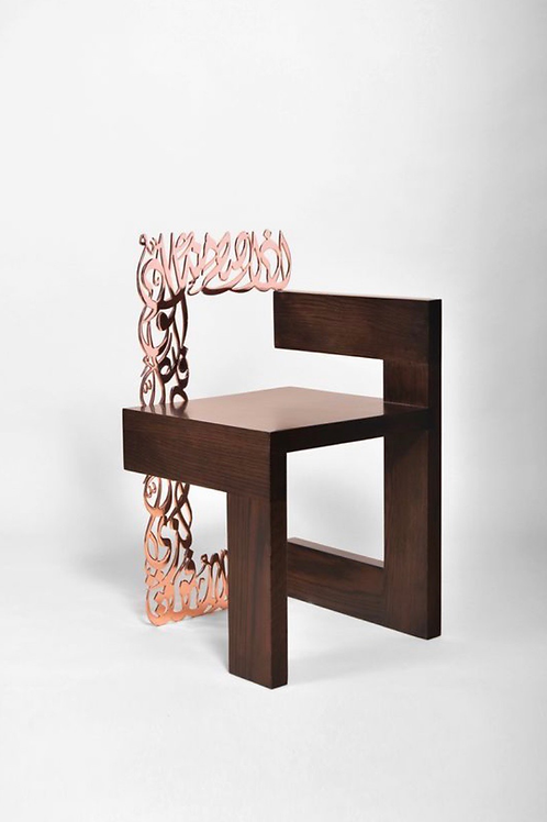 Chair With Copper