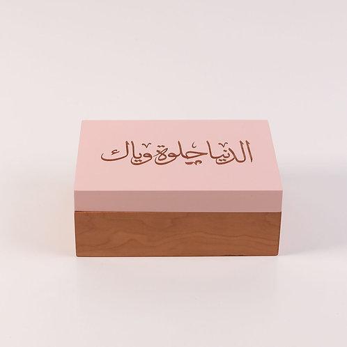 Dunia Box
