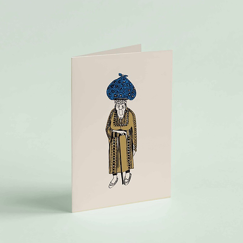 Hajjeh 2 Greeting Card