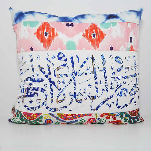 Arabic Calligraphy cushion