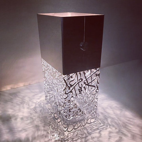 Calligraphy Lamp Silver