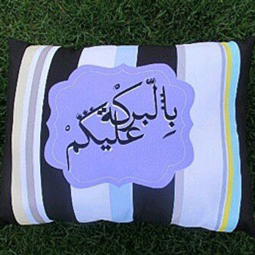Bilbaraka Aliakom Cushion