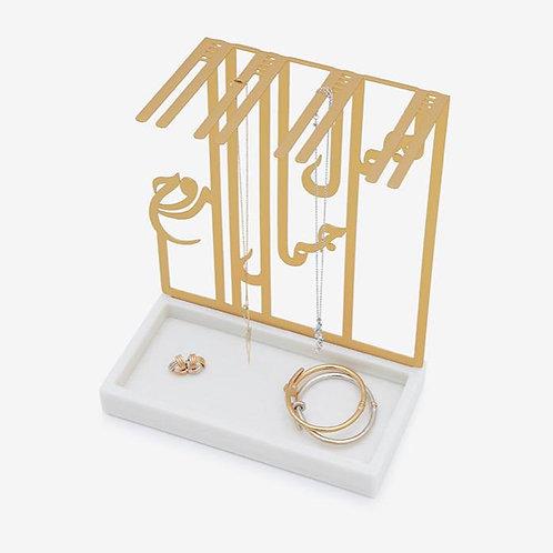 Jamal Jewelry Stand