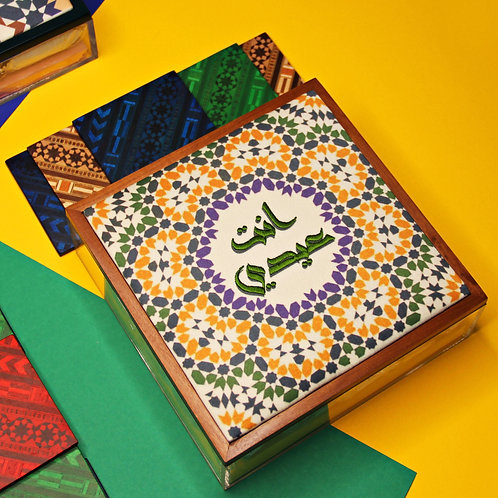 Eid box M