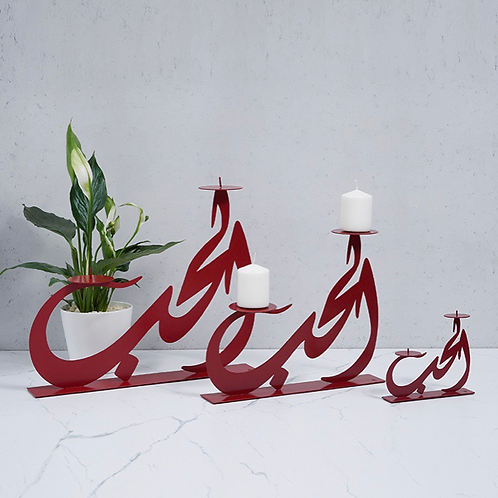Love Candle Holder M