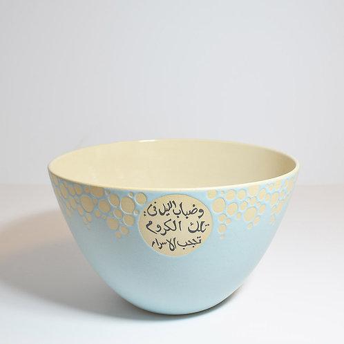 Round Bowl Kufic-Medium