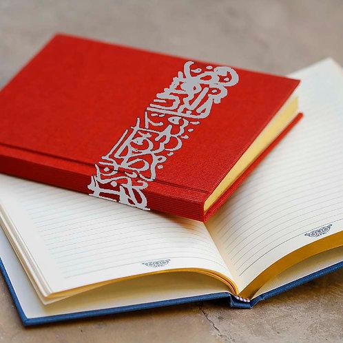 Various Colors Notebook Mini