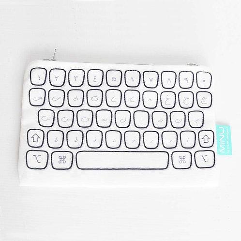 Arabic Keyboard Bag - Small