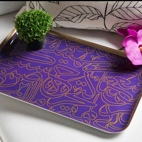 Metal Calligraphy Tray