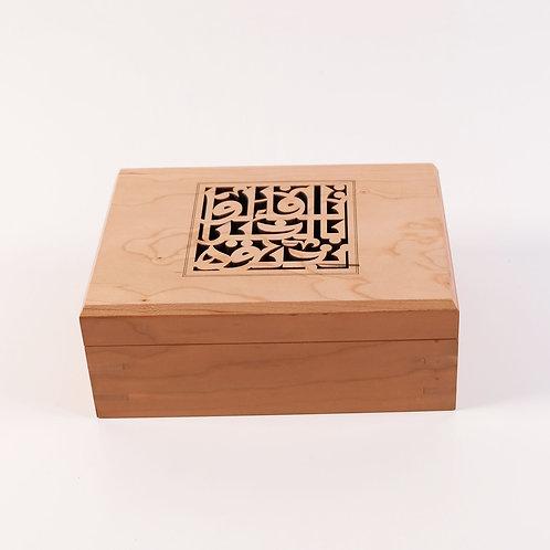 Box Tafaalo