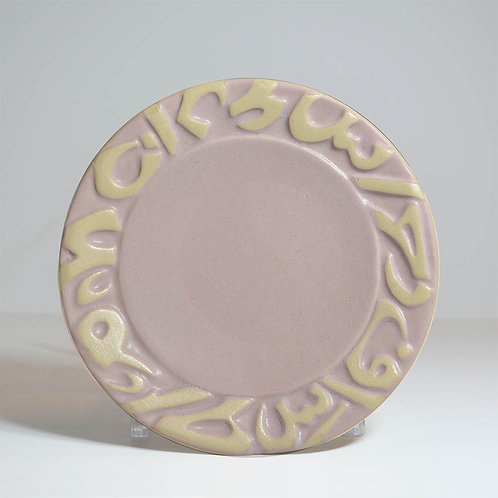 Round Biscuit Plate Set