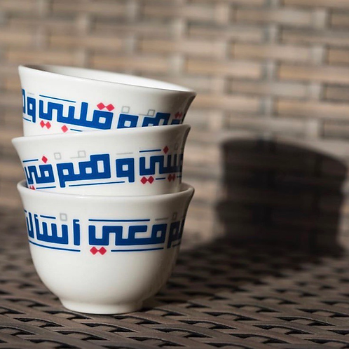 Haneen Coffee Cups