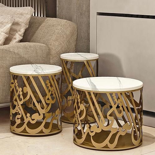 Makarem Side Table Set