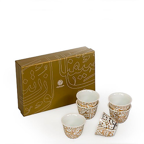Coffee Cup Calligraphy Set