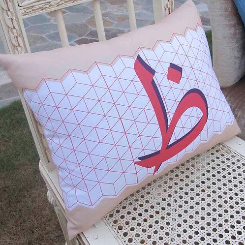 Arabic Letter Cushioin