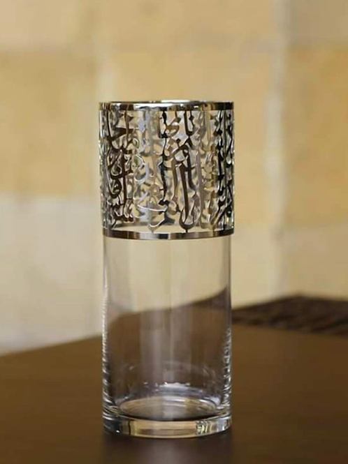 Glass S