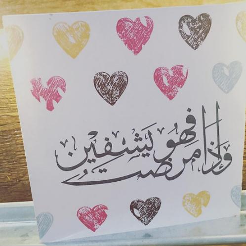Hope Through Healing Card