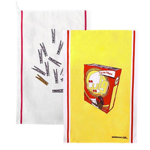 Pegs & White Tea Towel Set
