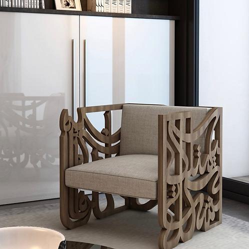 Amal Cubic Armchair