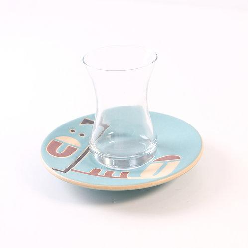 Glass Istikanat Kufic Script Set