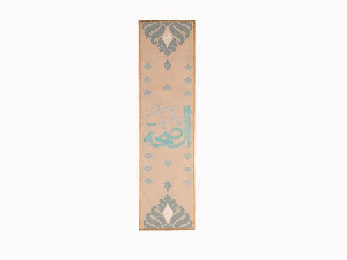 Alsaha Embroidery Artwork