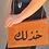 Thumbnail: Bag
